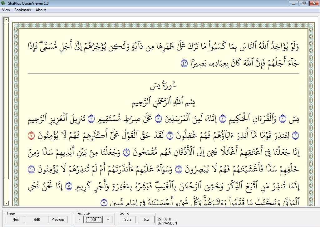 QuranViewer with uthmani script