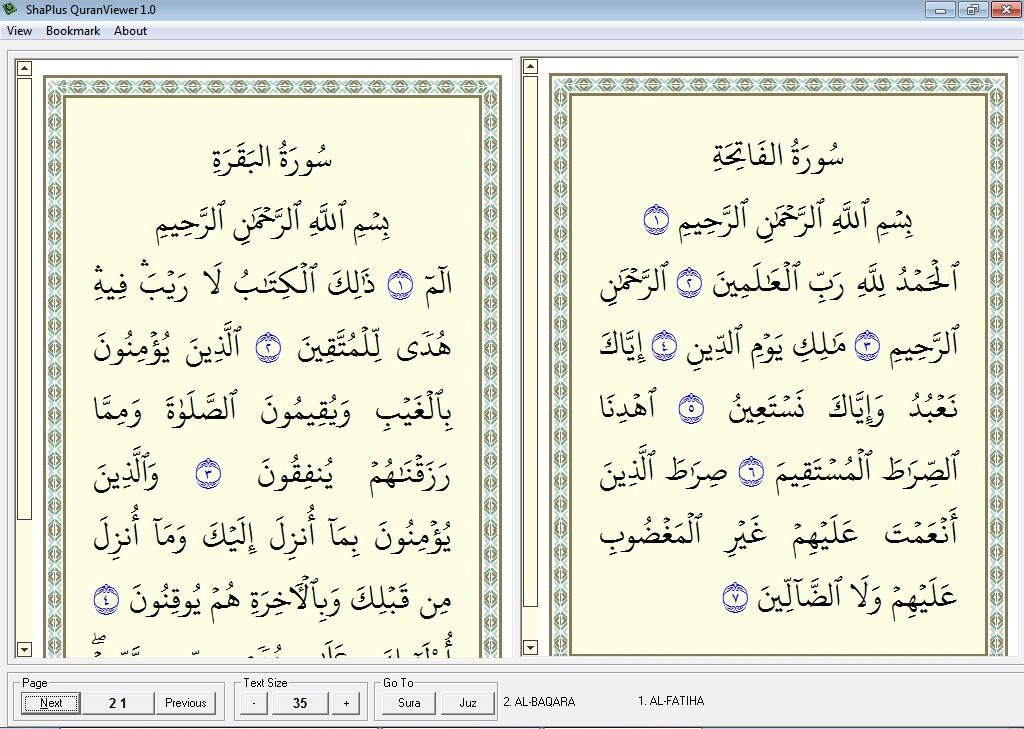 Quran viewer with double page display